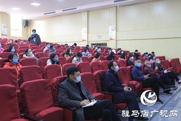 开发区高中举办新冠肺炎防控知识培训专题讲座