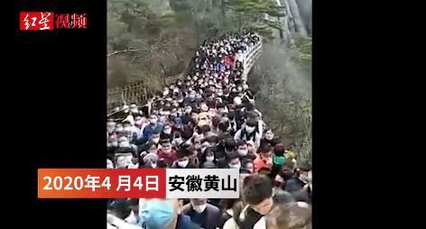 景区又现人从众,报复性旅游来了!钟南山提醒要听-中新网