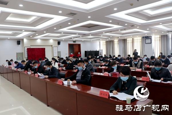 共青团驻马店市三届三次全委(扩大)会议召开