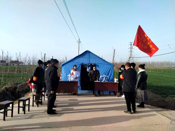 上蔡县韩寨镇表彰24名大学生志愿者