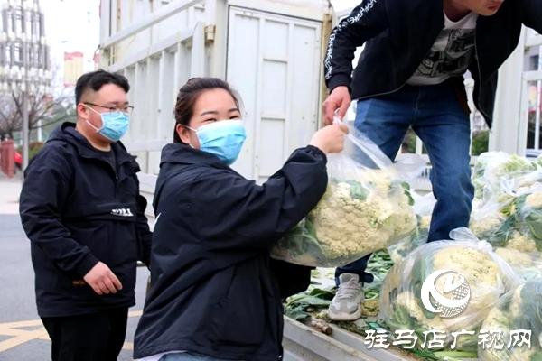 上蔡县检察院以购代捐解农忧