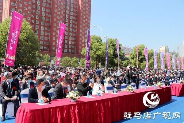 懿丰集团携手万达广场 打造驻马店首个万达城市综合体