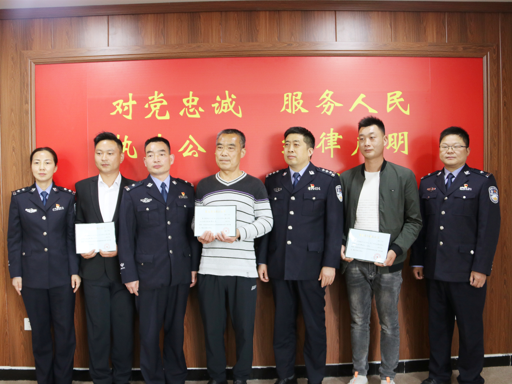 致敬平民英雄!正阳县这三人获见义勇为行为确认证明书