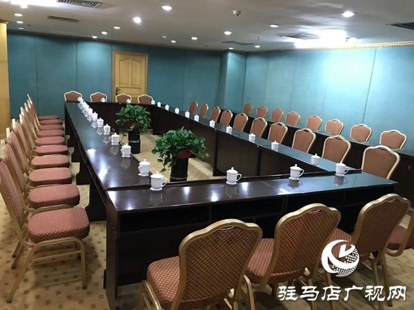 驻马店市两会召开在即 政协委员接待宾馆准备就绪