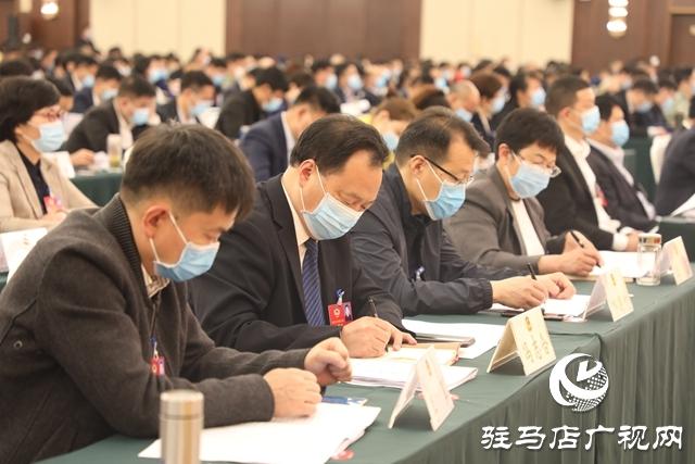 政协第四届驻马店市委员会第五次会议隆重开幕