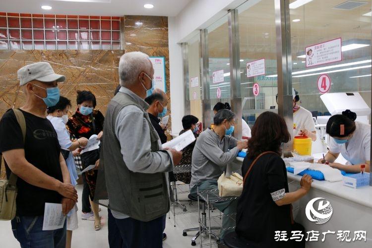 驻马店市慈善总会联合月太健康体检、老年旅游协会开展公益体检活动为老年人的健康保驾护航
