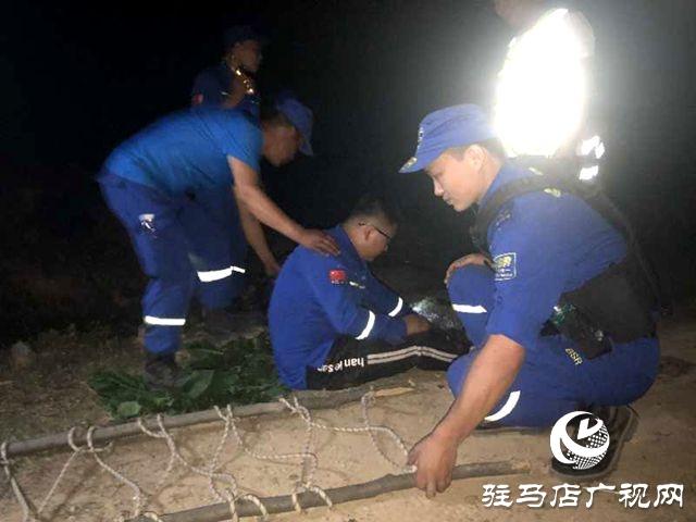 泌阳:蓝天救援成功搜救两名遇险驴友