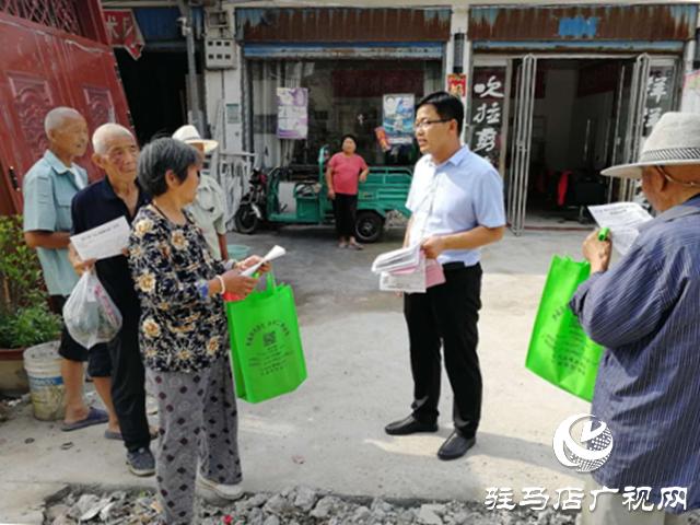 平舆县玉皇庙乡开展反邪教警示教育宣传活动