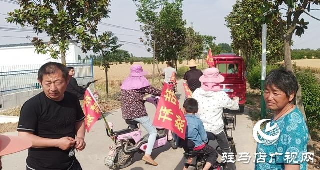 """汝南县三桥镇:贫困户争当防火员 助力""""三夏""""防火"""