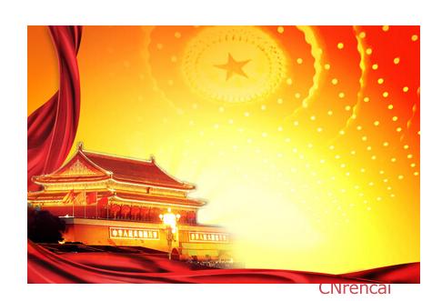 """汝南县人民检察院学习贯彻驻马店市""""两会""""精神"""