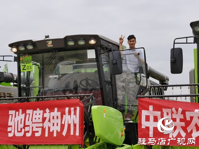 驻马店:72名贫困群众变身农机手  成功实现再就业