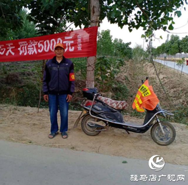 西平县盆尧镇陈庄村:干群齐心协力保禁烧