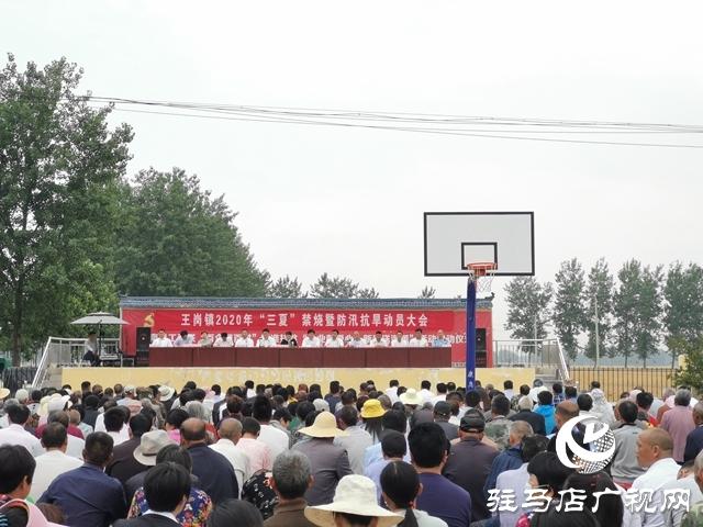 汝南县王岗镇:扎实推进秸秆禁烧工作坚决打赢蓝天保卫战
