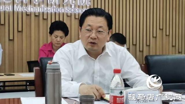 朱是西率队在京开展招商引资并与多家企业实现合作对接