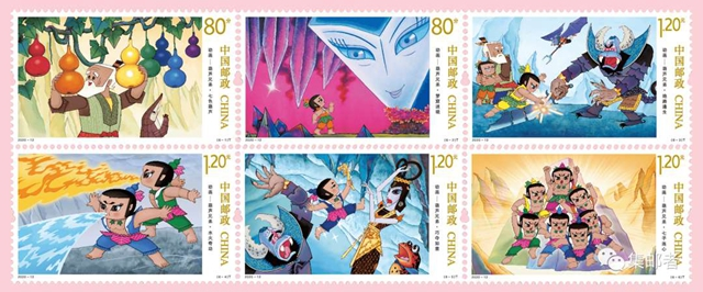 《动画——葫芦兄弟》特种邮票六一开售,驿城区发行量200套,一早抢空