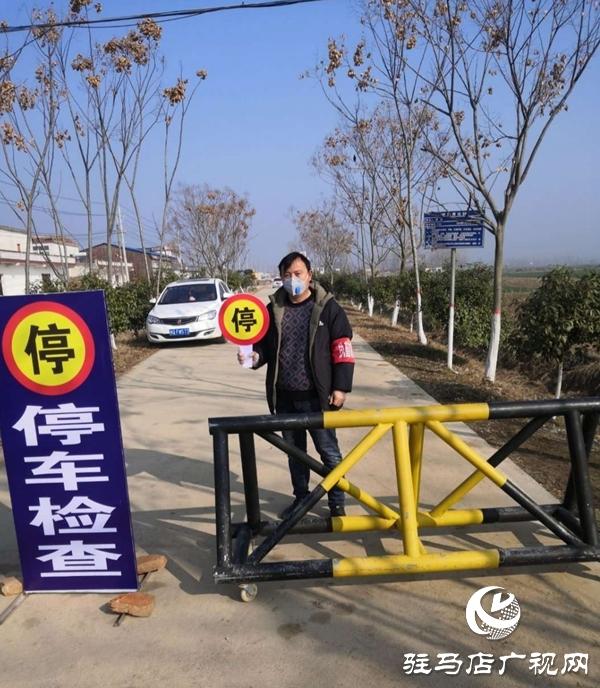正阳张军林:帮助乡亲 是企业的初心和使命