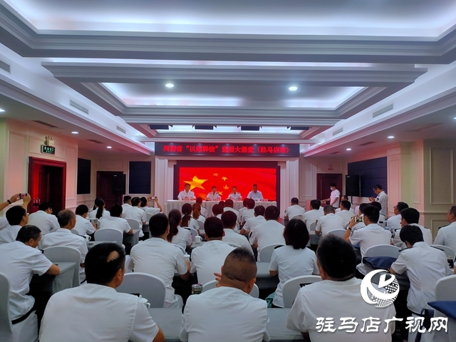 确山县:加强培训学习   提升执法能力