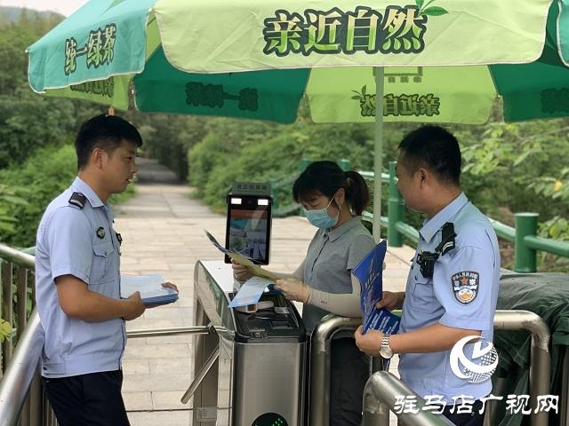 遂平县公安局风景区派出所利用周末进行防范电信诈骗宣传