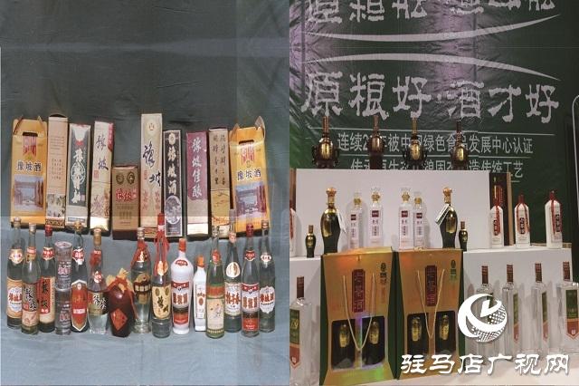 【非遗文化·匠心传承】——豫坡酒传统酿造技艺