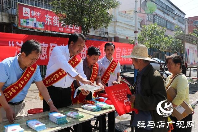 """确山县司法局开展""""法援惠民生扶贫奔小康""""法治宣传活动"""