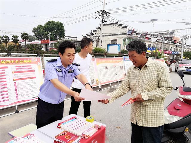 平舆县公安局开展安全生产进基层集中宣传活动