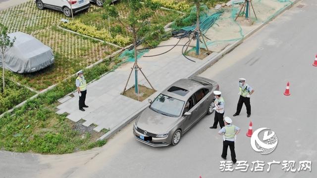遂平县公安局开展实战大练兵培训