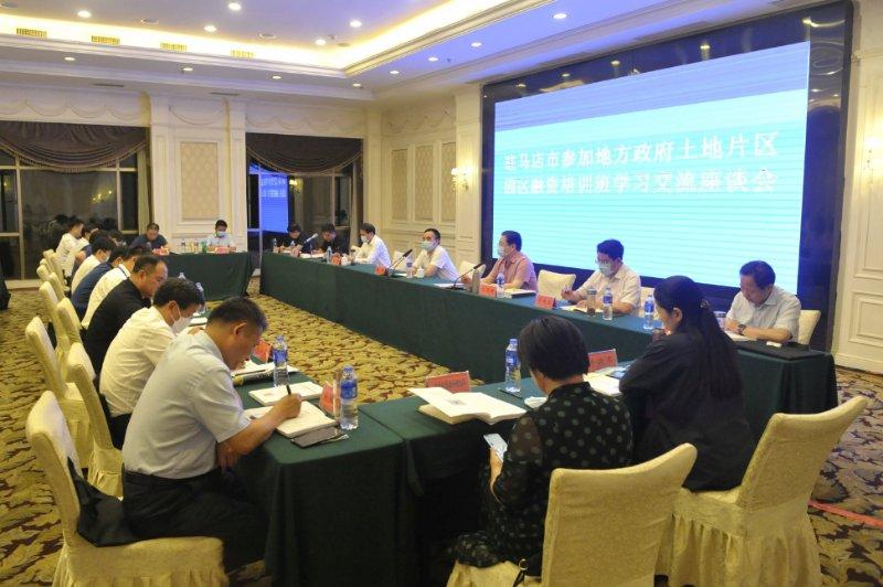 朱是西带队在湘参加地方政府融资培训班
