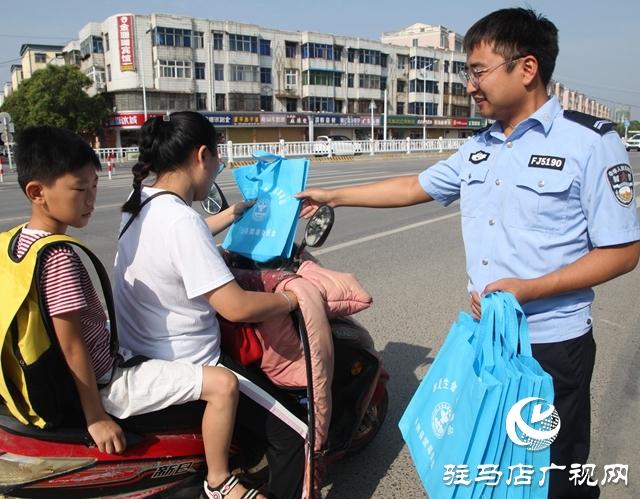 平舆县开展国际禁毒日集中宣传活动