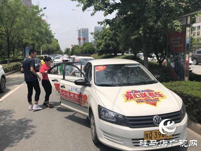 """瑞通驾校连续6年为高考护航 """"爱心送考""""即日起接受报名"""