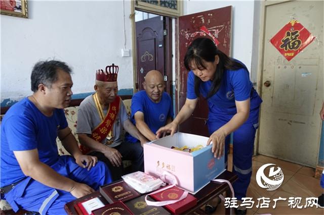 驻马店市蛟龙义务救援队看望慰问抗战老兵