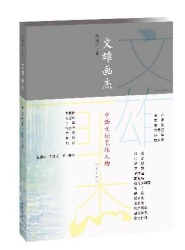 六月人民好书榜   消夏:走进600年的故宫和藏着生趣与乡愁的北京胡同