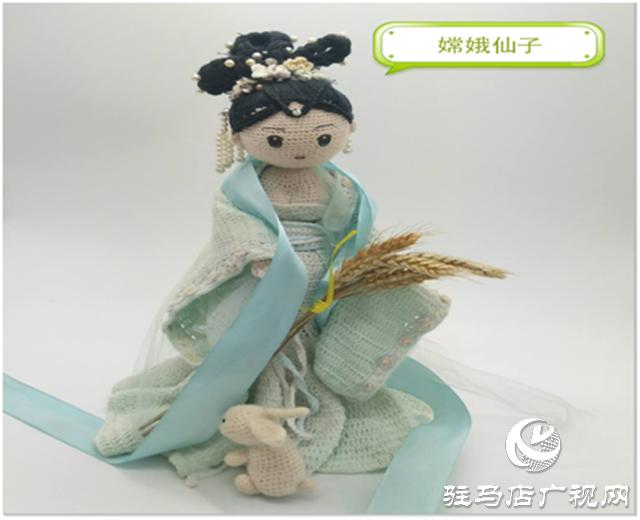 《非遗文化·匠心传承》——余氏钩编