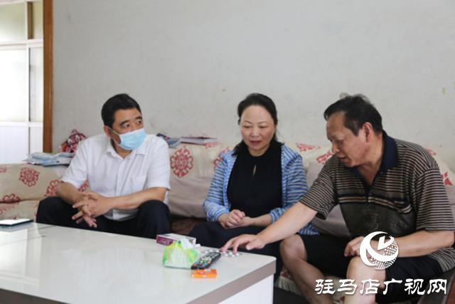 """驻马店市司法局""""七一""""建党节走访慰问困难党员"""
