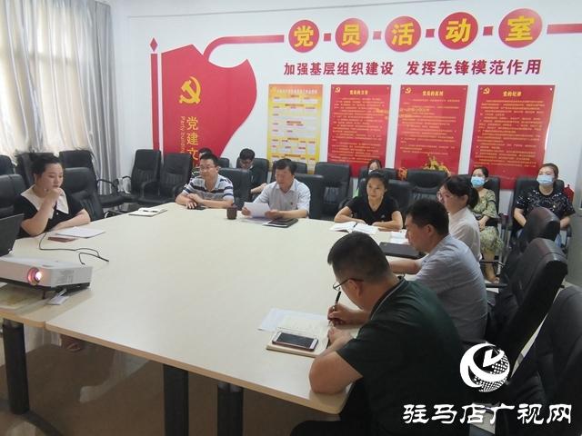 黄淮学院动画学院开展主题教育党日活动