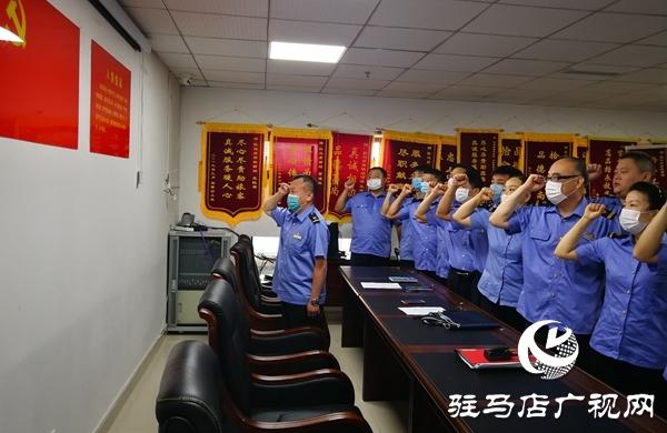 """驻马店西站开展""""七一""""主题党日活动 向党的99岁生日献礼"""