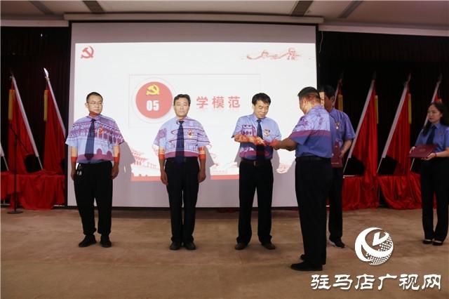 """上蔡县人民检察院开展迎""""七一""""主题道德讲堂活动"""