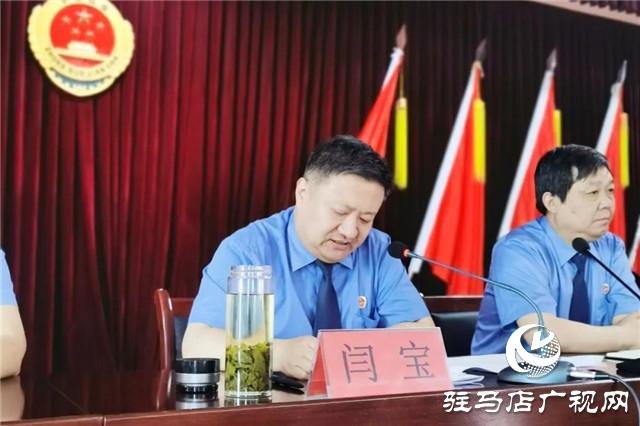 上蔡县人民检察院召开党风廉政建设暨以案促改警示教育会议