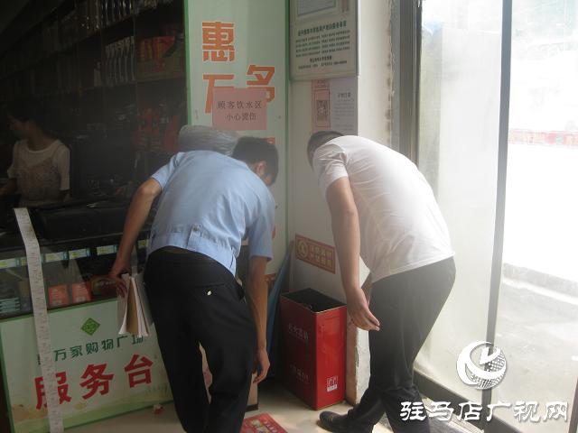 遂平县公安局阳丰派出所深入开展消防安全宣传活动