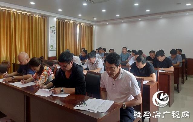 确山县卫健体委举行行政执法人员专业法律知识测试