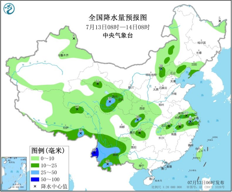 西南地区东部江汉江淮等地有强降雨 华北地区多阵雨或雷阵雨