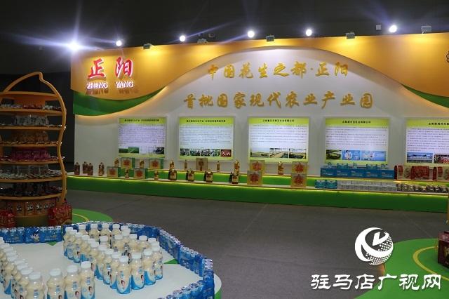 河南省农业高质量发展工作会议在驻马店召开