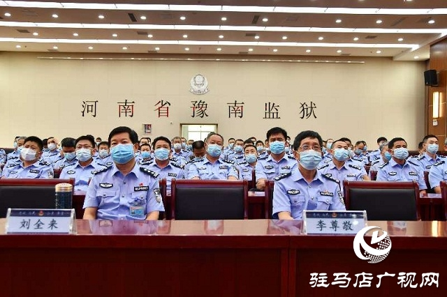 """豫南监狱:逆向而行 让警徽闪耀在""""疫""""线"""