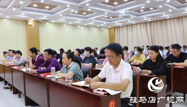 """确山县召开""""七五""""普法检查验收工作部署动员会议"""