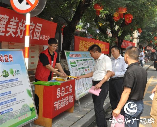 正阳县节能减排工会在行动