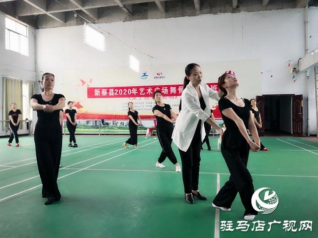 驻马店舞协与新蔡县舞协就群众舞蹈发展开展交流活动