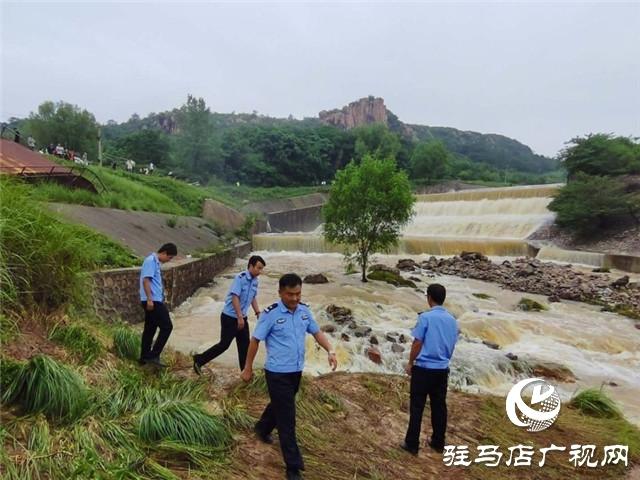 遂平县公安局嵖岈山派出所加强水库 河道安全巡查工作