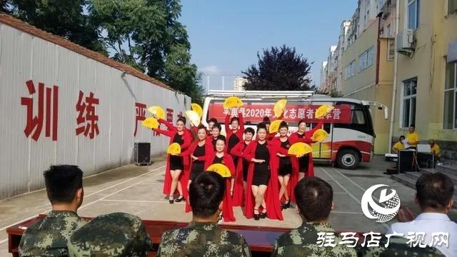平舆县送文化进军营活动走进县武警中队