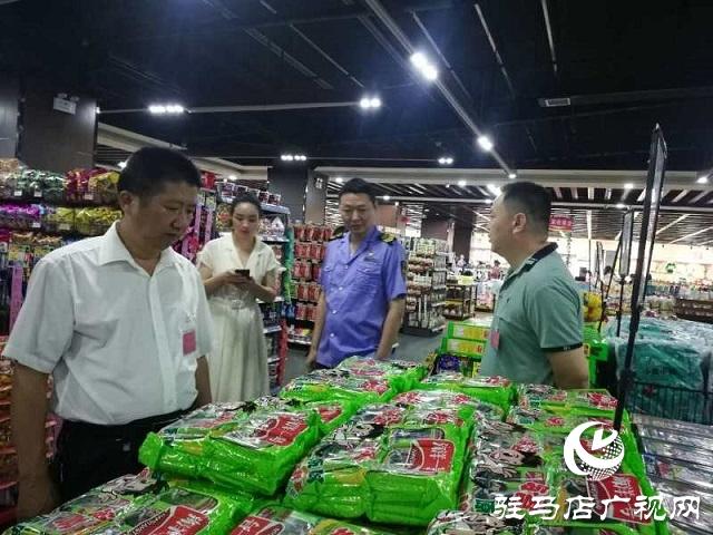 """汝南县部分人大代表对三桥镇食品安全""""一法一条例""""执法情况进行检查"""