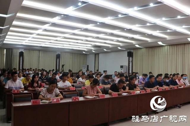 """河南省""""新时代宣讲师""""志愿服务走进平舆县"""