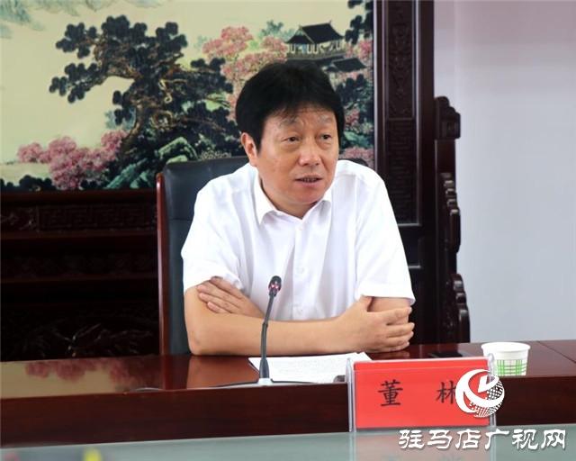 """河南报业集团与驻马店市政府""""牵手结缘""""深化合作 共谋发展"""
